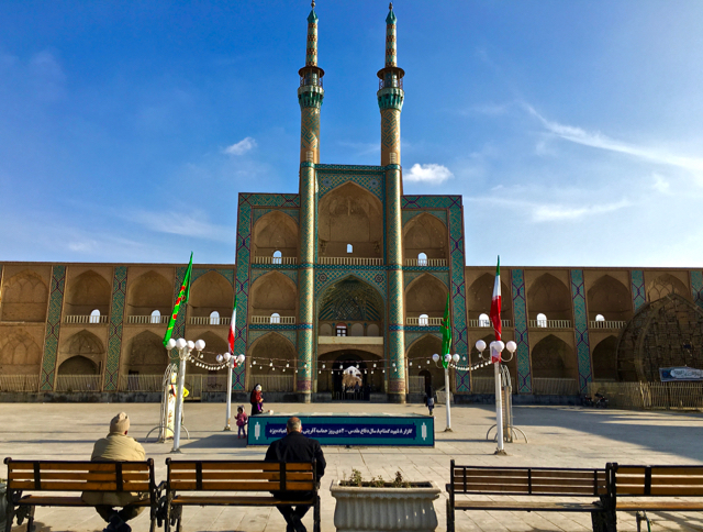 things to do in iran 2