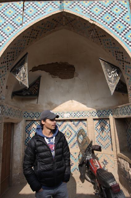 travel to iran 1