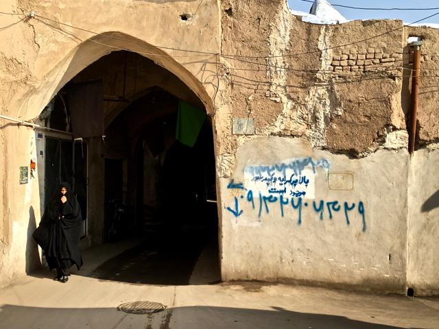travel to iran 2