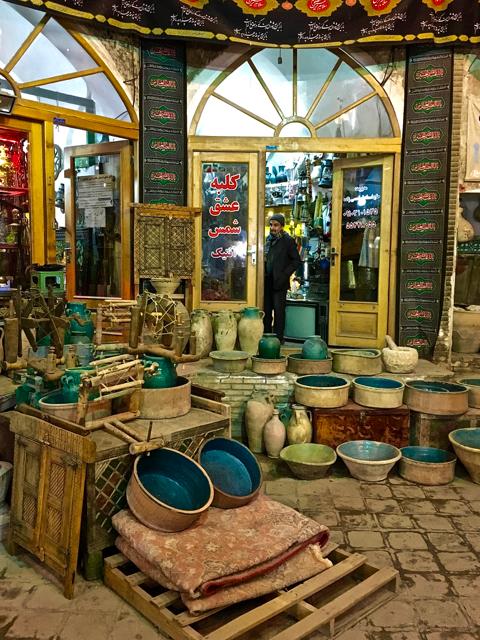 visit iran 1