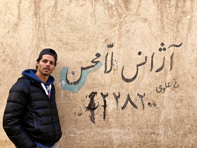 visit iran 2
