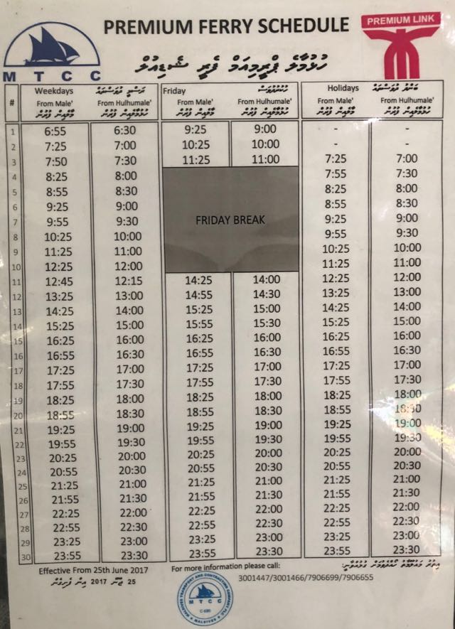 ferry schedule male hulhumale 5