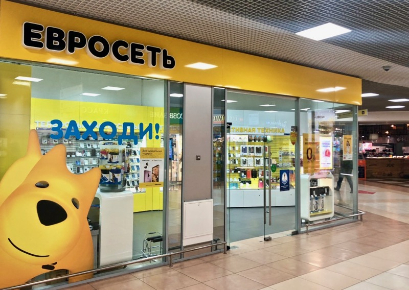 sim card russia moscow airport